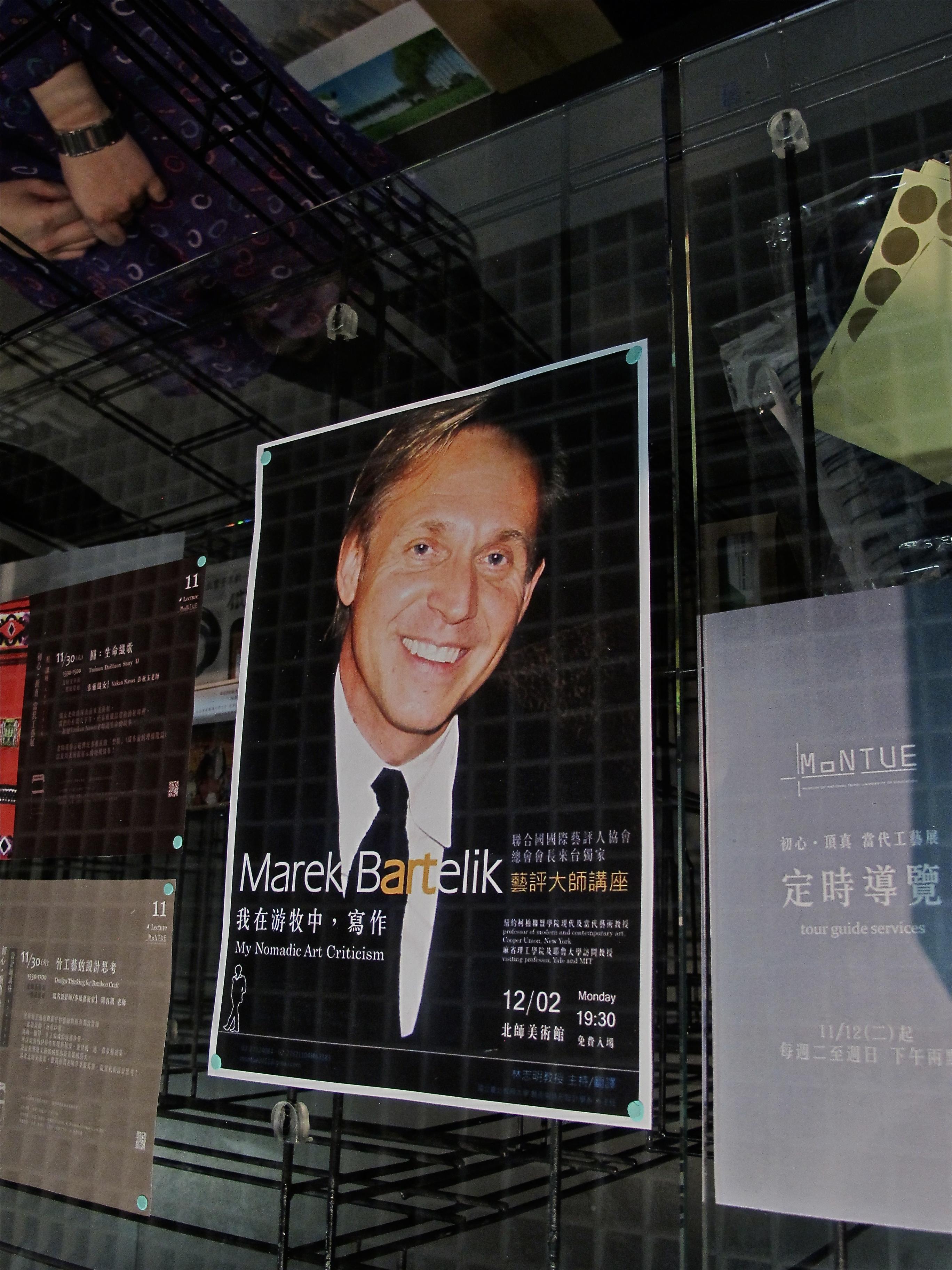 Najvyššie datovania lokalít NYC 2015