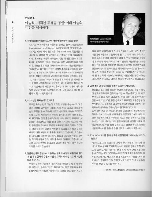Koreaninterview2014